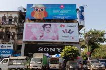 MPTが値上げで3社ほぼ同一料金に。ミャンマーの携帯電話インターネット・モバイルデータ通信(2018年1月)