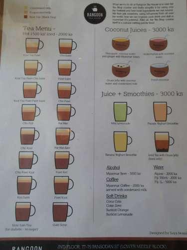 「RANGOON TEA HOUSE」で16種類のミャンマー風ミルクティーを