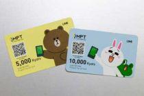 ミャンマーの携帯電話事情3〜通話&インターネット料金情報(2015年10月)