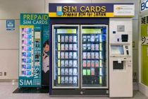 日本に一時帰国したので携帯のSIMカードを買ってみた