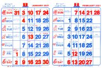 2021年のミャンマーのカレンダー