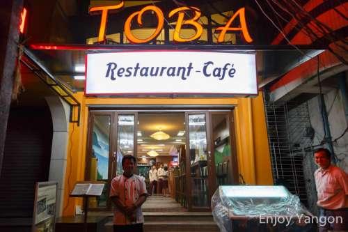 24h営業のインドネシアンレストラン「トバ / TOBA」でまったり過ごす。